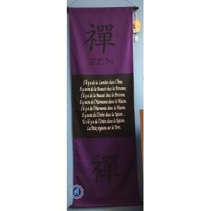 Bannière Zen
